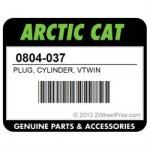 Заглушка цилиндра  Arctic Cat 1000 0804-037