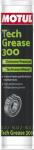 Многофункциональная смазка MOTUL Tech Grease 300 (400 гр - ТУБА) 100897 108664