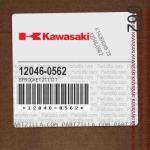 Звезда распредвала Kawasaki KVF 750/650 12046-0021 12046-0562