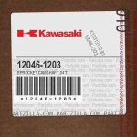 Звезда распредвала Kawasaki KVF 750/650 12046-1203