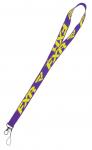 Брелок (Шнурок) для ключей FXR салатово - фиолетовый 16992.80000