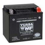 Аккумулятор Yuasa YTX20HL-BS (20L-BS)