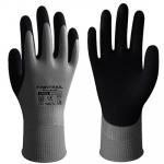 Перчатки Finntrail Latex 2300 (2 пары)