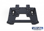 UNIVERSAL MOUNTING PLATE + FITTING KIT 2444.0038.1