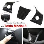 Накладки на руль (карбон 3шт) Tesla Model 3 3-0081