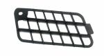 Сетка решетки радиатора правая / левая для квадроциклов Yamaha Grizzly 3B4-2837R-00-00 /