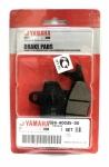 Колодки тормозные Yamaha Rhino 3LD-W0045-00-00 / 5B4-W0045-10-00