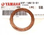 Прокладка выпускного коллектора ( глушителя ) для квадроциклов Yamaha 3YF-14613-01-00