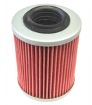 Масляный фильтр для квадроциклов Can-Am BRP G1, G2 420256188N