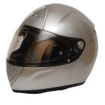 Шлем интеграл Can-Am Spyder GSX-4 серебристый с пинлоком 4473250908
