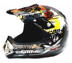 Шлем кроссовый CAN-AM XP-2 Dune M 4476820610