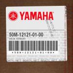 Клапан выпускной Yamaha Grizzly 125 5HP-12121-00-00 / 50M-12121-01-00