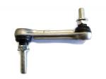 Косточка заднего стабилизатора для Honda TRX 650  680 52320-HN8-003