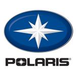 Брэкет передней крышки кофра на блок предохранителей Polaris Sportsman 800/700/500 EFI 07+ 5250236