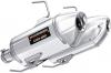 Глушитель Yoshimura Can-Am Slip-On Exhaust by Yoshimura  Maverick, Maverick MAX, Maverick Turbo 715002090 715003051