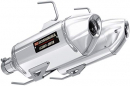 Глушитель Yoshimura Can-Am Slip-On Exhaust by Yoshimura  Maverick, Maverick MAX, Maverick Turbo 715002090 715003051