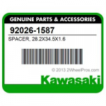 Втулка коробки 2 Kawasaki KVF750/650 92026-1587