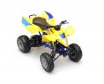 Модель NEW-RAY SUZUKI LTR450 ATV YEL 1:12 959-0010