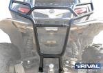 Бампер задний + крепления CF-MOTO Z8 (2013-)  444.6850.1