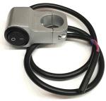 Кнопка на руль RiderLab CS-676A1 алюминий