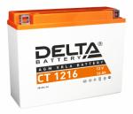 Аккумулятор DELTA CT 1216 YB16AL-A2 YB1-6ALA2-00-00