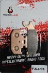 Тормозные колодки RiderLab для Suzuki FA413 59100-31880