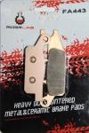 Тормозные колодки Rider Lab для Yamaha передние левые 3B4-W0045-00-00 FA443