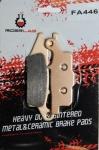 Тормозные колодки Rider Lab для Yamaha задние правые 3B4-W0046-10-00 FA446