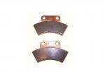 Колодки парковочные Stels Dinli 800/700/600 /Polaris 1930814 /2200464 /2200899 FA232 /FDB2054