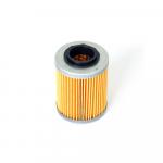 Фильтр масляный Can Am FFC040 ( HF152 , 420256188 ) FFC040