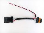 Проводка заднего стоп-сигнала с дополнительным выходом под Флаг / доп. фару/ подсветку 2412341 FTVWH009