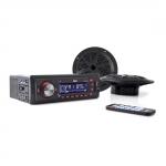 Магнитола с пультом и двумя динамиками (5.25') MP3/USB/SD/AUX PLMRKT12BK
