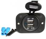 USB разьем влагозащищенный для Iphone, Samsung, HTC, Sony