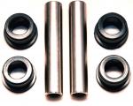 Втулки заднего кулака Yamaha Grizzly 700 90381-17067-00 / 5KM-23448-00-00 / YAP-K / 50-1034-K